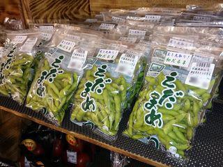 「オーラパックすぐ食べレンジ」を導入されて(株式会社しゅん・あぐり様)