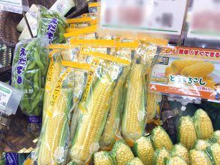 「オーラパックすぐ食べレンジ」を導入されて(中部地区 スーパーマーケット様)