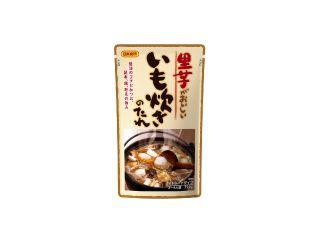 「オリジナル防曇袋」を導入されて(日本食研株式会社様)_3
