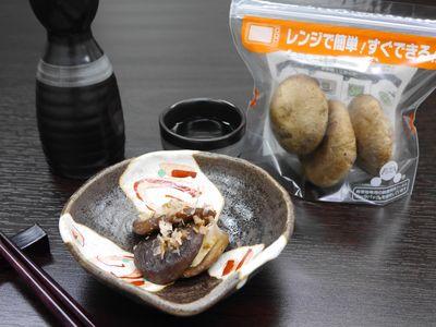 4料理+袋