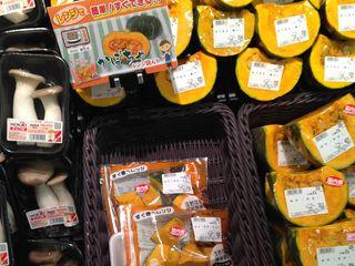 「オーラパックすぐ食べレンジ」を導入されて(中部地区スーパーマーケット様)_1