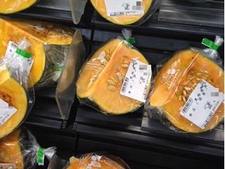 「オーラパック」を導入されて(中部地区 スーパーマーケット様)_1