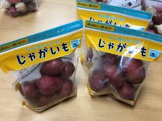 「オーラパックすぐ食べレンジ」を導入されて(株式会社アグリッパー21様)_1