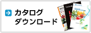 download_bn