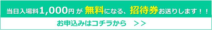 formshimanami