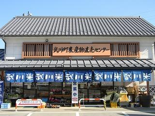 「オーラパック」を導入されて(武川町農産物直売センター様)