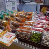 すぐ食べレンジ規格品も多数展示し注目を集めました