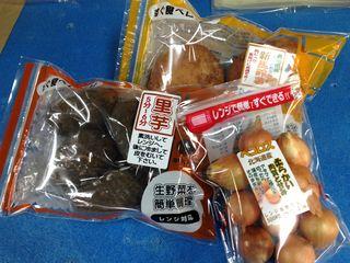 「オーラパックすぐ食べレンジ」を導入されて(山権青果株式会社様)_1