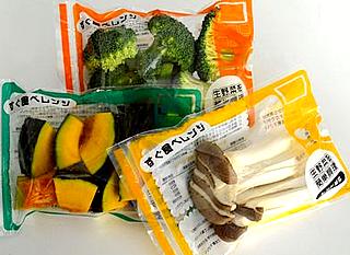 オーラパックすぐ食べレンジプレゼントキャンペーン