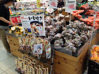 「オリジナル防曇袋」を導入されて(日本食研株式会社様)