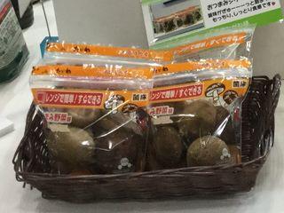 「オーラパックすぐ食べレンジ」を導入されて(庄内たがわ農業協同組合様)_1