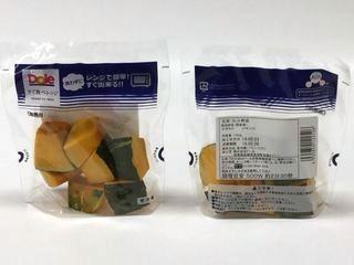 「オーラパックすぐ食べレンジ」を導入されて(株式会社ドール様)_3