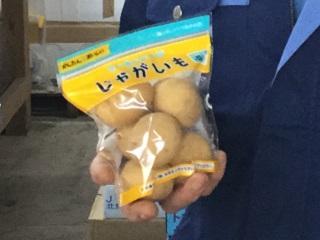 「オーラパックすぐ食べレンジ」を導入されて(山権青果株式会社様)_2