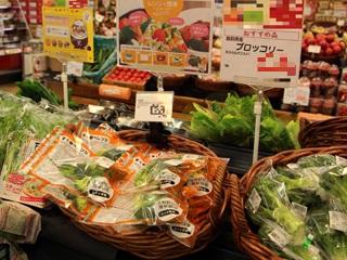 「オーラパックすぐ食べレンジ」を導入されて(中部地区 スーパーマーケット様)_1