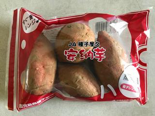 「オーラパックすぐ食べレンジ」を導入されて(鹿児島くみあい食品株式会社様)