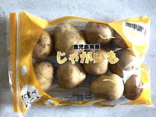 「オーラパックすぐ食べレンジ」を導入されて(鹿児島くみあい食品株式会社様)_1
