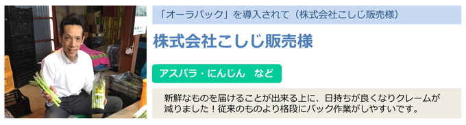 koshijihanbaisama