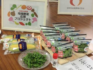 「オーラパックすぐ食べレンジ」を導入されて(沼津中央青果株式会社様)_3