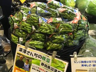 「オーラパックすぐ食べレンジ」を導入されて(沼津中央青果株式会社様)_1