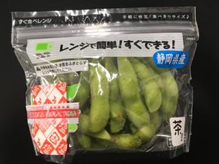 「オーラパックすぐ食べレンジ」を導入されて(沼津中央青果株式会社様)