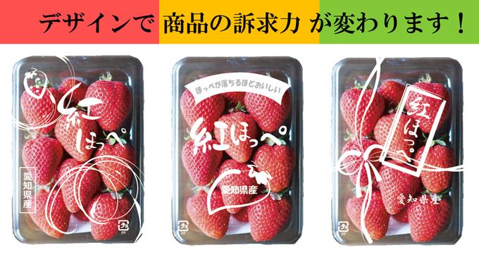 new_ichigo
