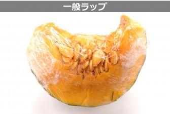 カットかぼちゃ試験初日の画像2