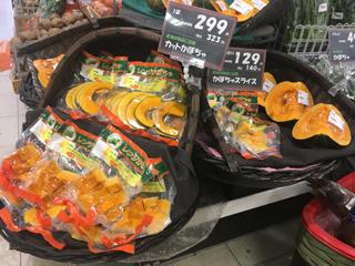 「すぐ食べレンジ別注品」を導入されて(株式会社ころくや様)_2