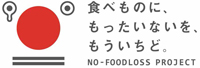 NO-FOODLOSS PROJECT