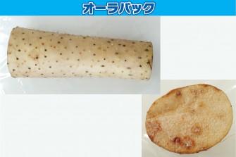 長芋試験最終日の画像1