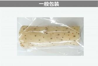 長芋試験初日の画像2