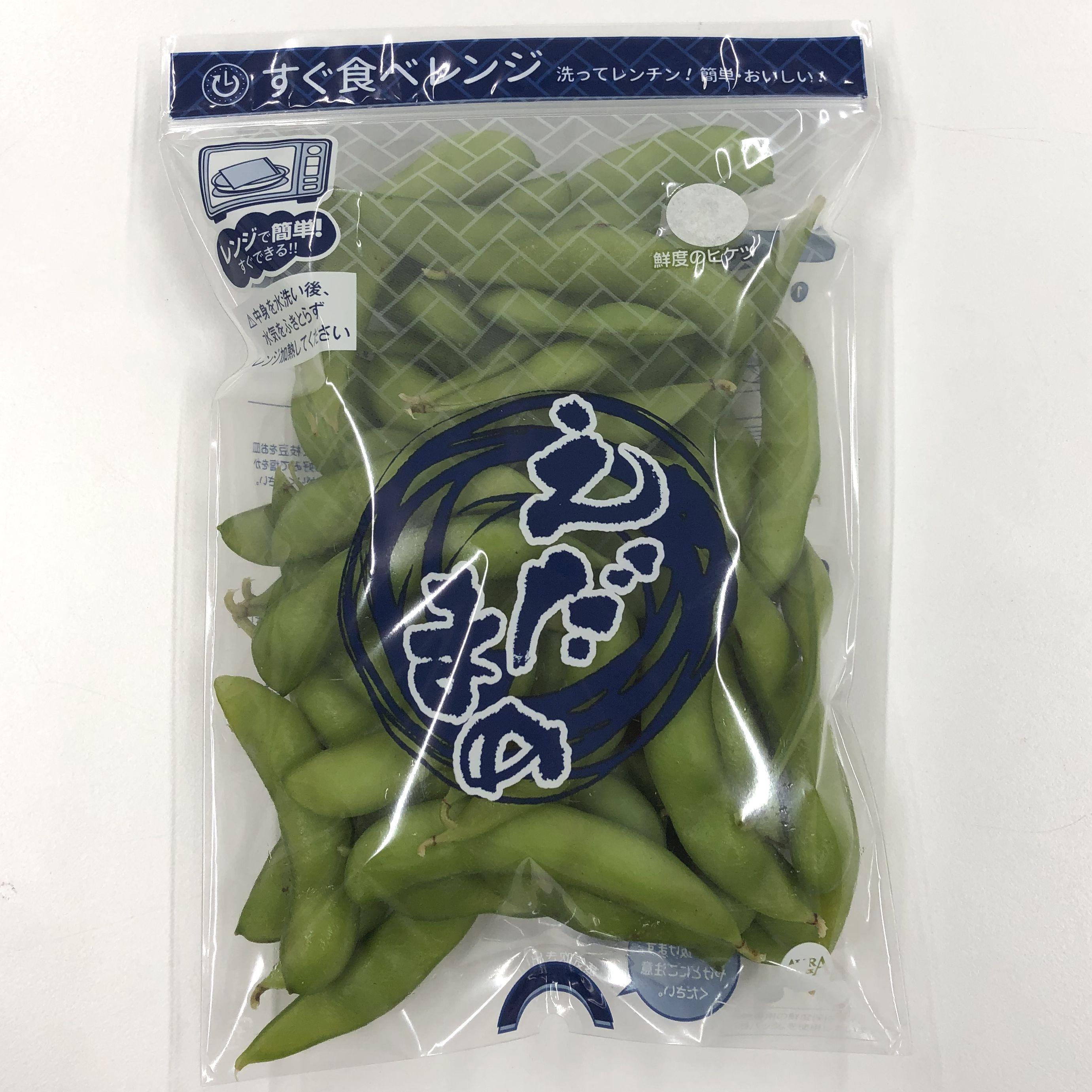 オーラパック 枝豆レンジ