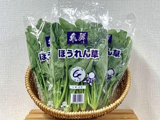 「オーラパック別注品」を導入されて(株式会社 ひだ高山中央市場 様)