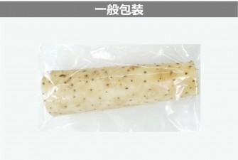 長芋(オーラパッククリア)試験初日の画像2