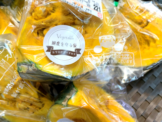 「オーラパック・オーラパックすぐ食べレンジ」を導入されて(ナフコ不二屋スーパー 様)_2