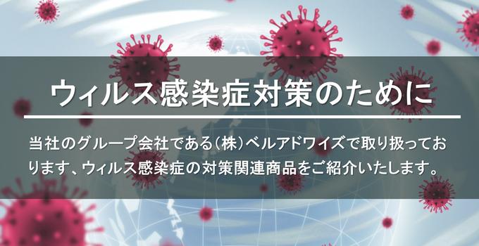 top_virus