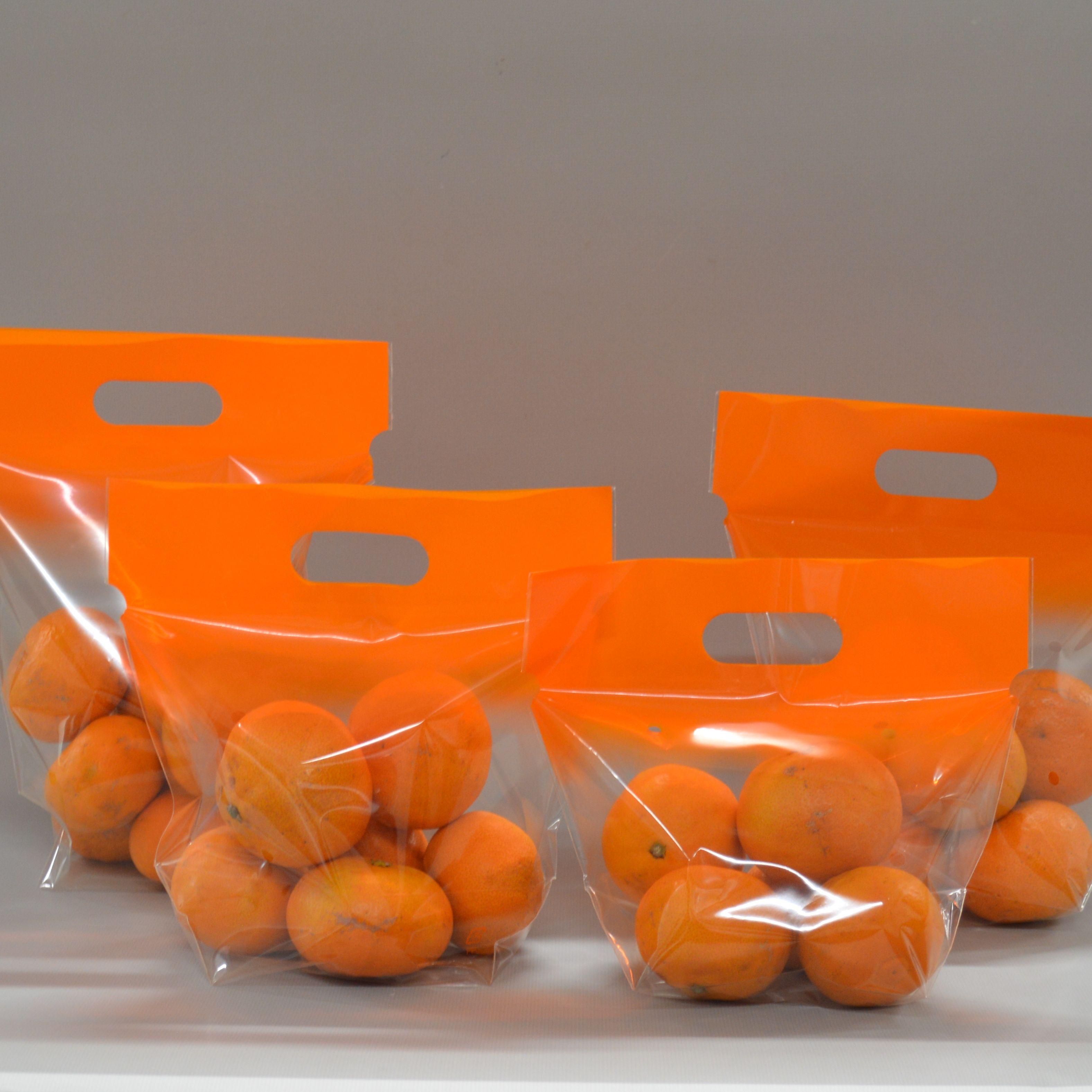 ぴたパック橙