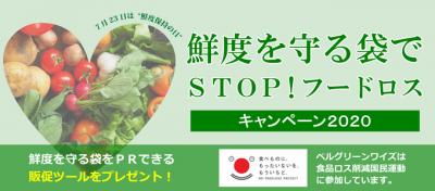 StopFoodlossCp