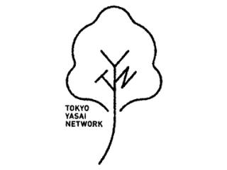 「紙プラススタンドパック」を導入されて(東京野菜ネットワーク 様)_1