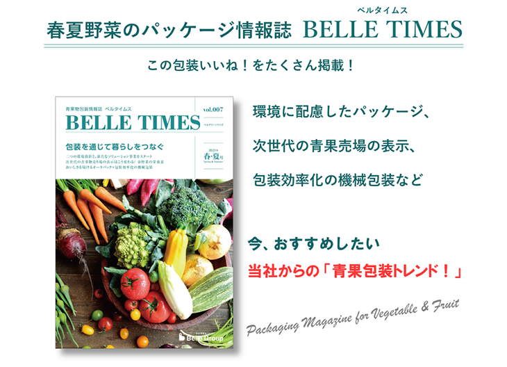 belletimesVol7web