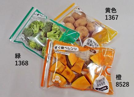 すぐ食べレンジ